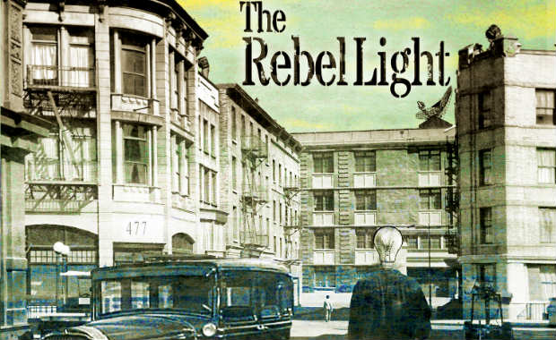 Rebel Light feature